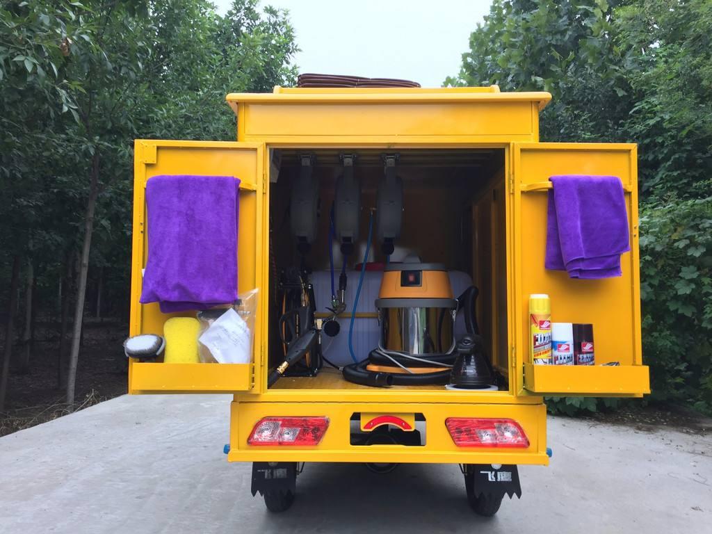 上门洗车设备