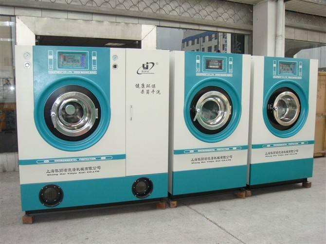 一套干洗设备多少钱