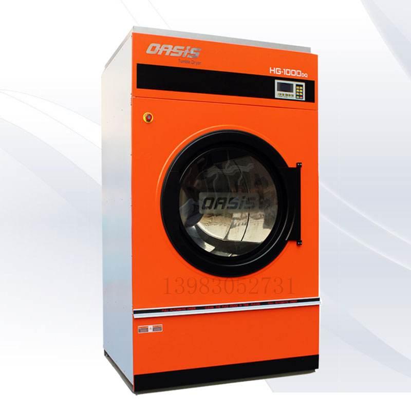 干洗设备报价